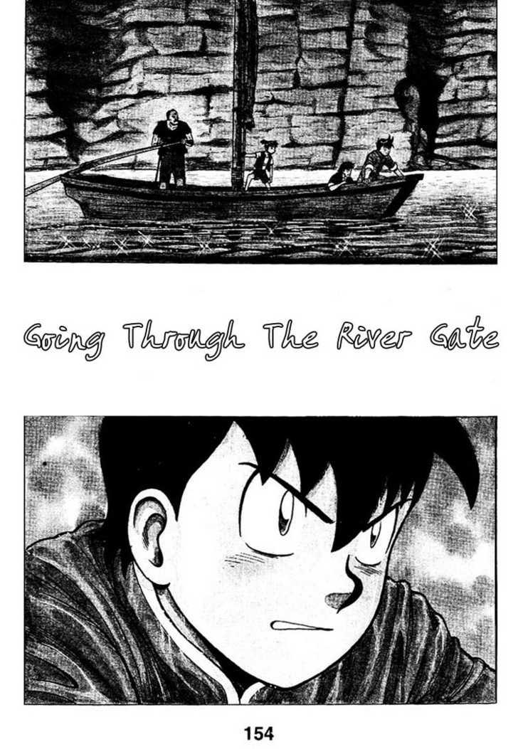 Shin Tekken Chinmi 4.1 Page 1
