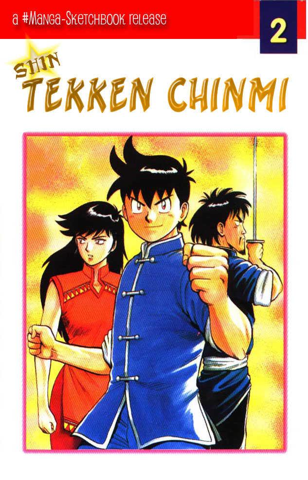 Shin Tekken Chinmi 5.1 Page 3