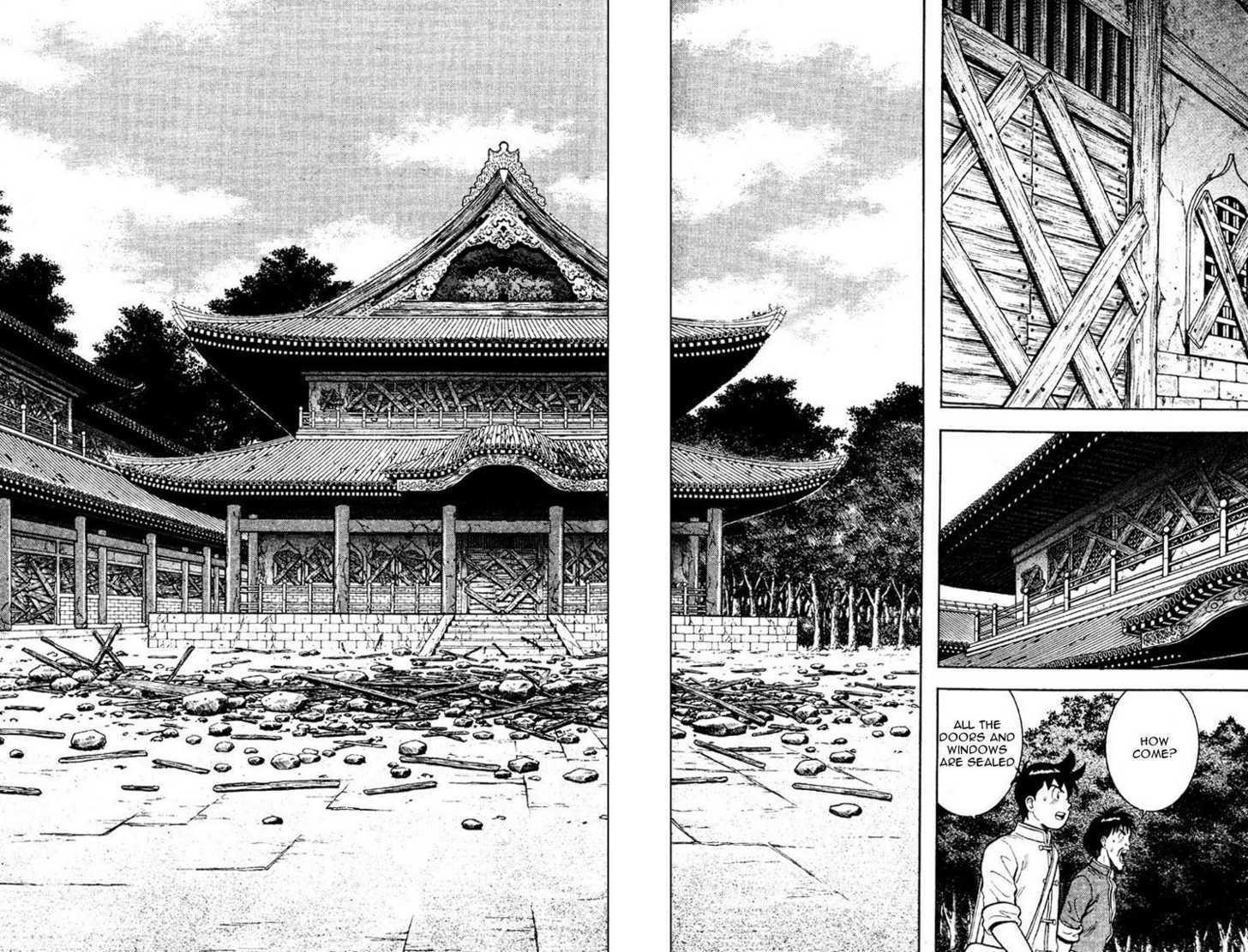 Shin Tekken Chinmi 5.2 Page 1