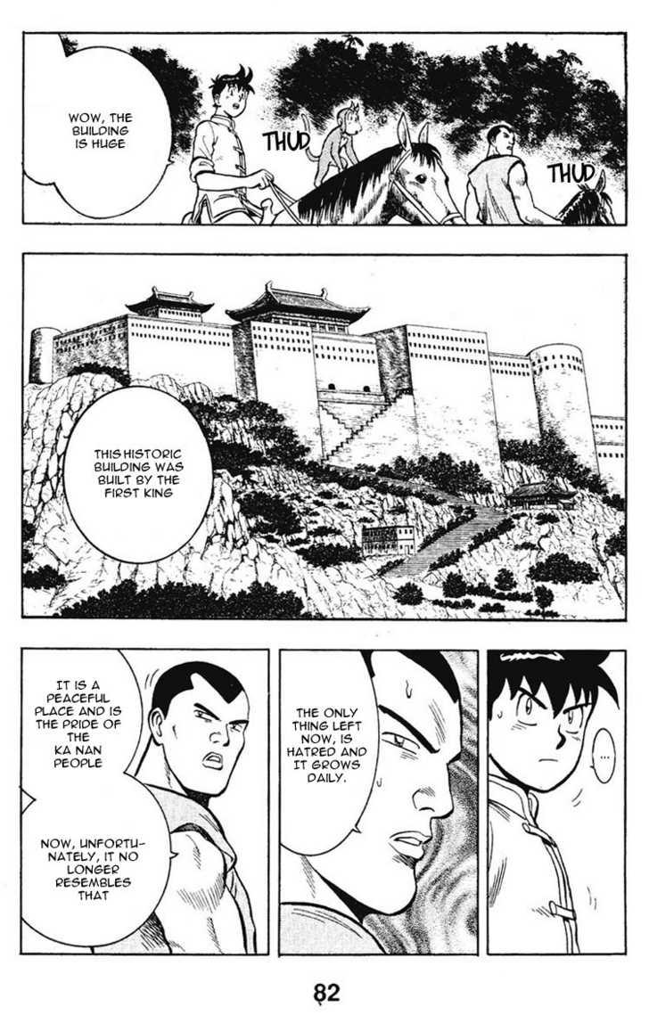 Shin Tekken Chinmi 6.2 Page 1