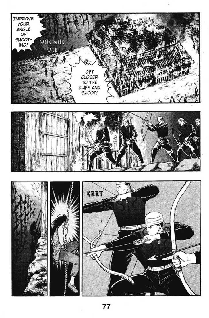 Shin Tekken Chinmi 10.2 Page 2