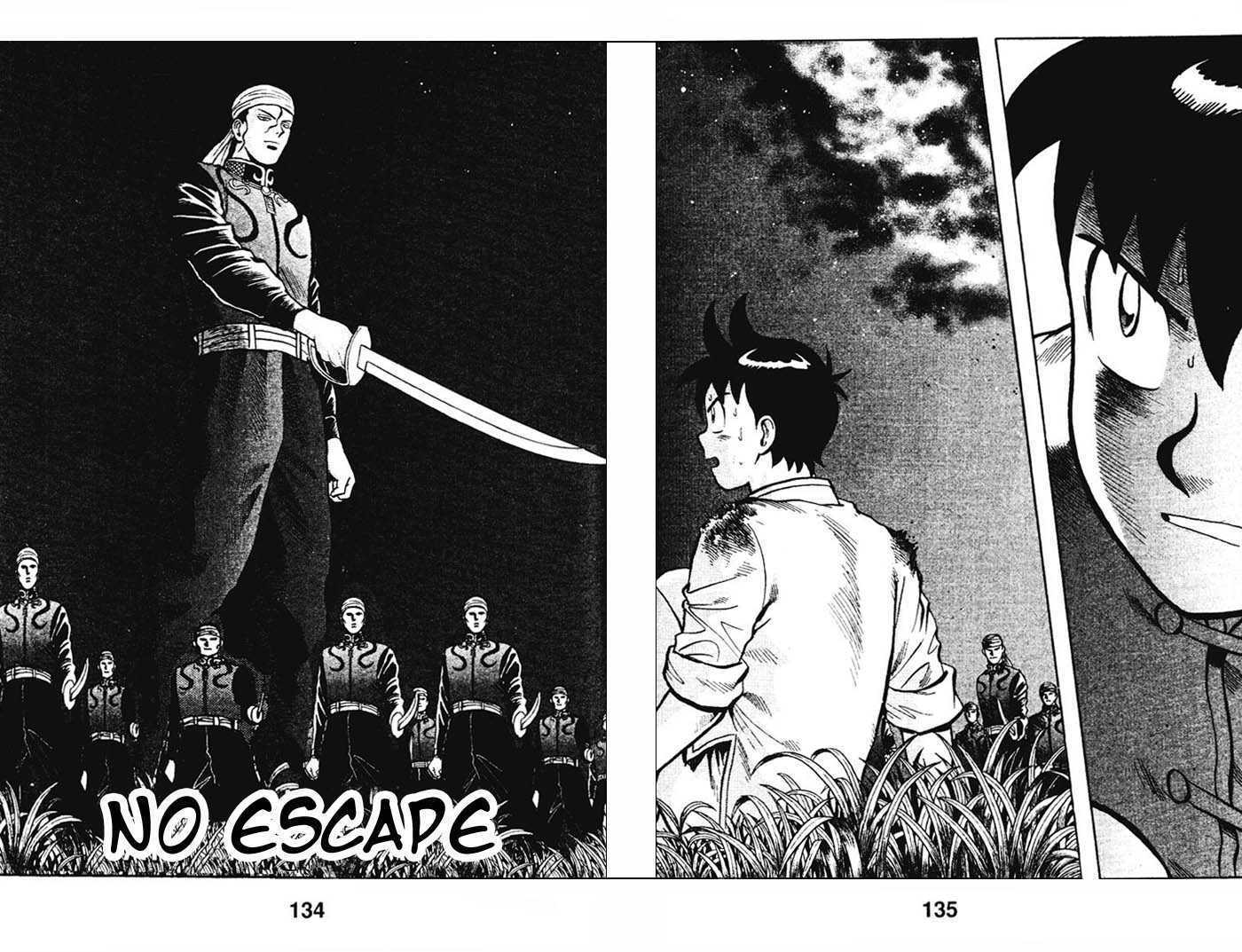 Shin Tekken Chinmi 12 Page 2