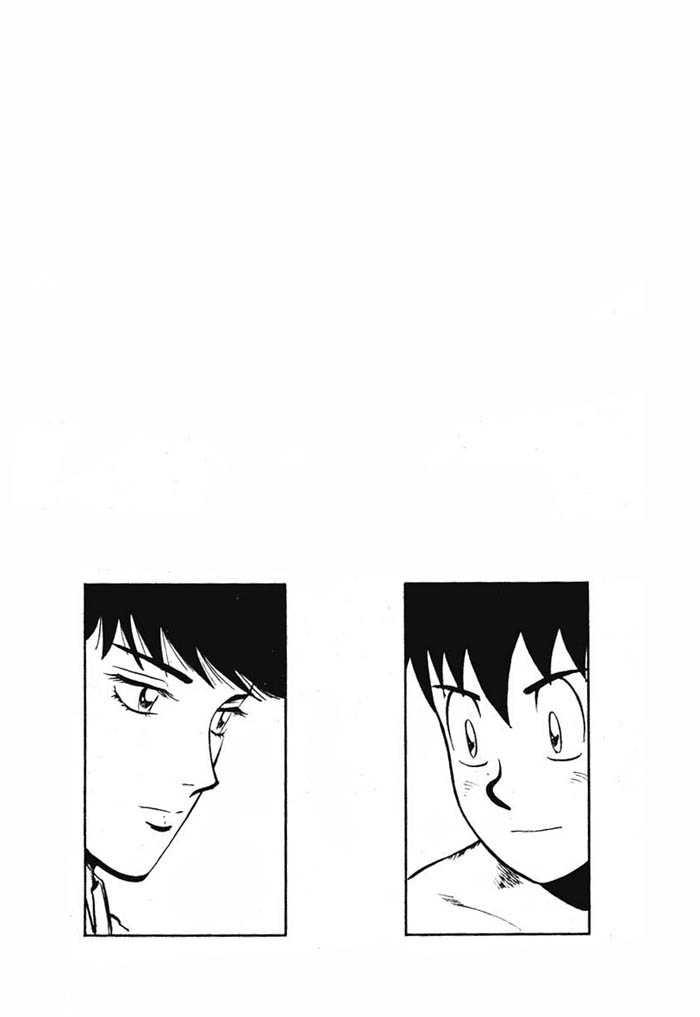 Shin Tekken Chinmi 13 Page 2