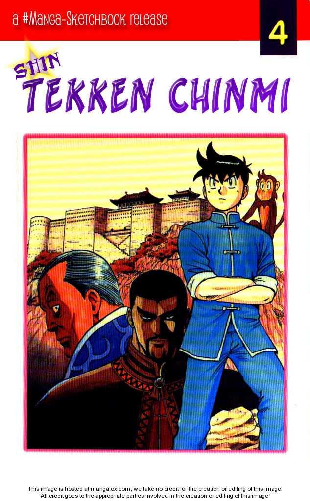 Shin Tekken Chinmi 14 Page 3