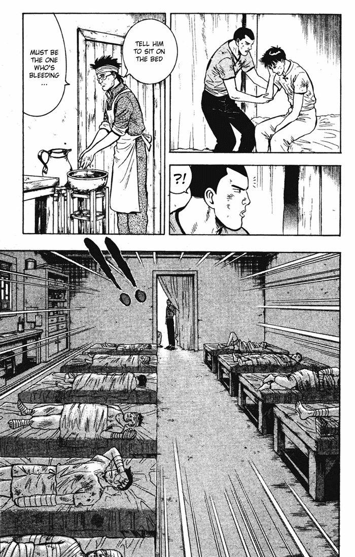 Shin Tekken Chinmi 18 Page 2