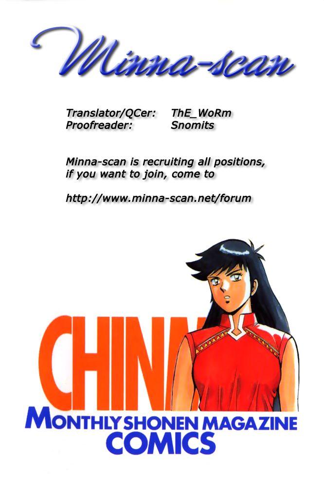 Shin Tekken Chinmi 20 Page 1