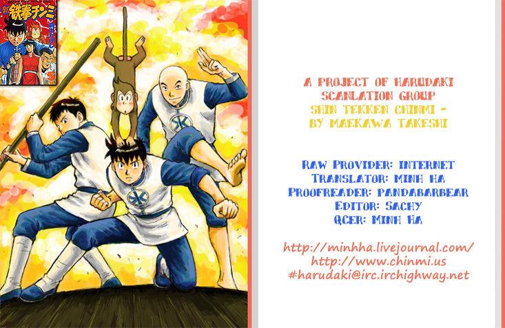 Shin Tekken Chinmi 21 Page 1