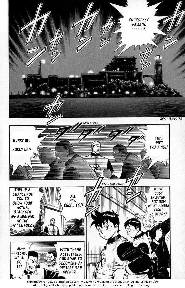 Shin Tekken Chinmi 4 Page 2