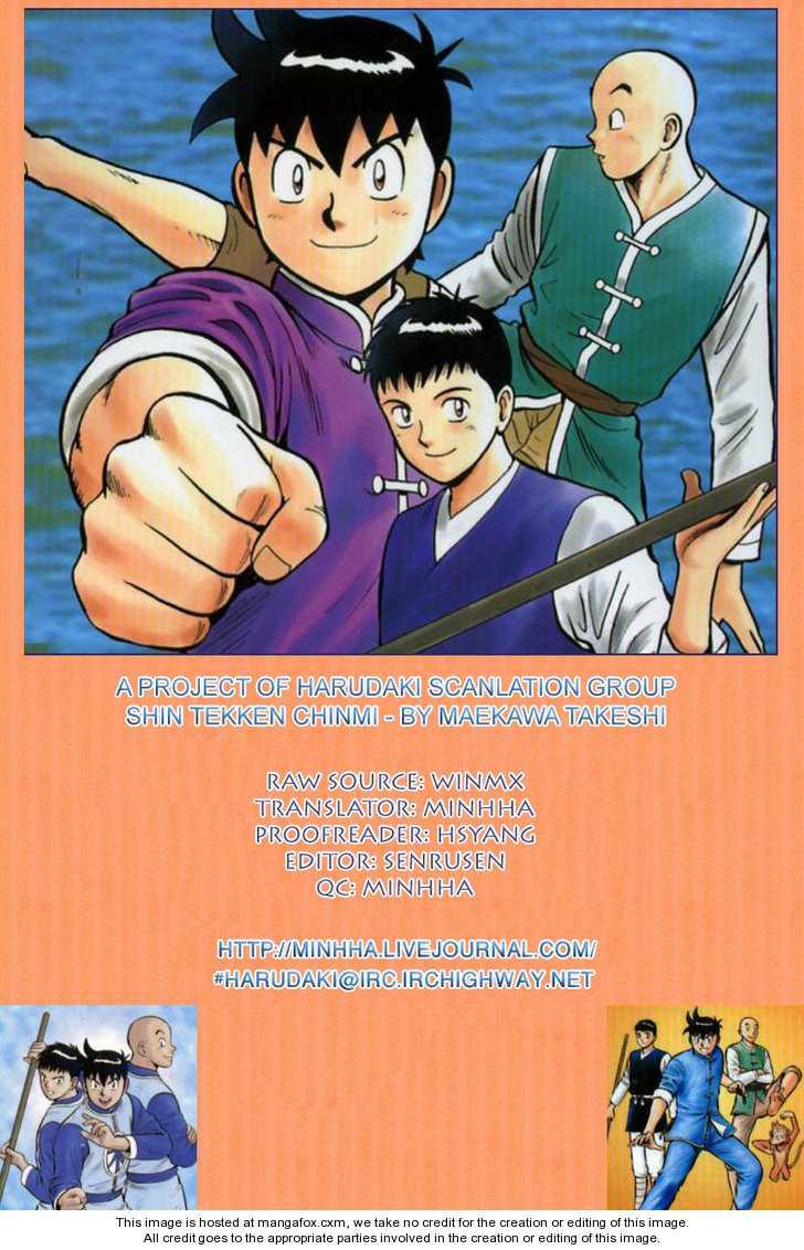 Shin Tekken Chinmi 6 Page 1