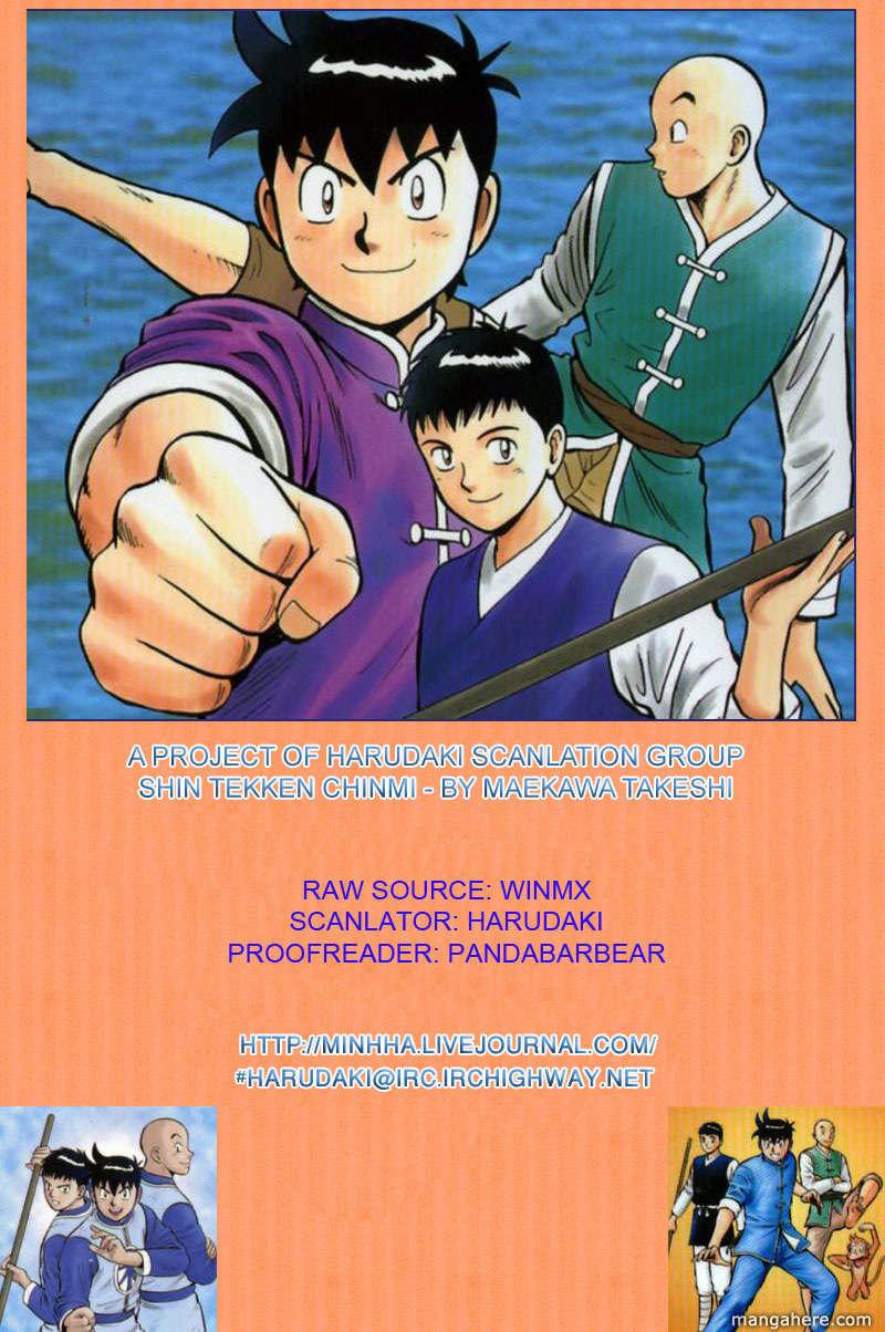 Shin Tekken Chinmi 8 Page 1