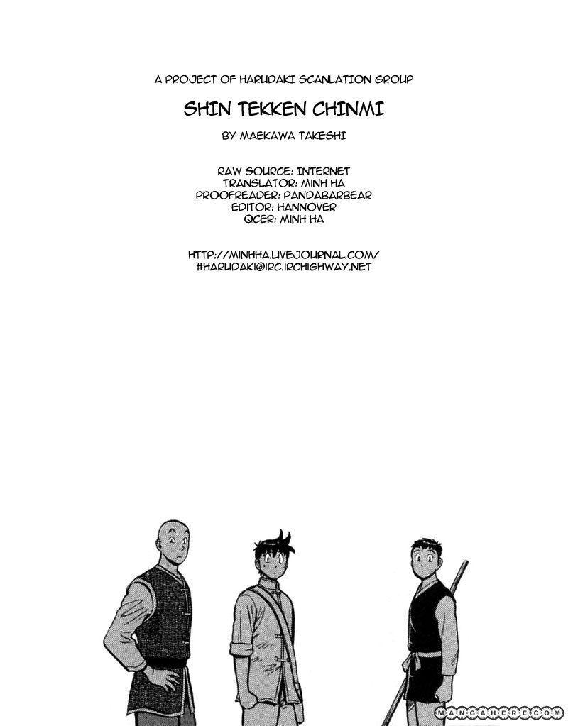 Shin Tekken Chinmi 13 Page 1