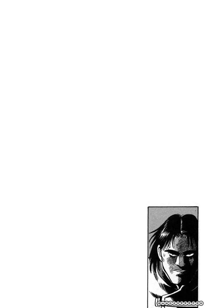 Shin Tekken Chinmi 16 Page 3