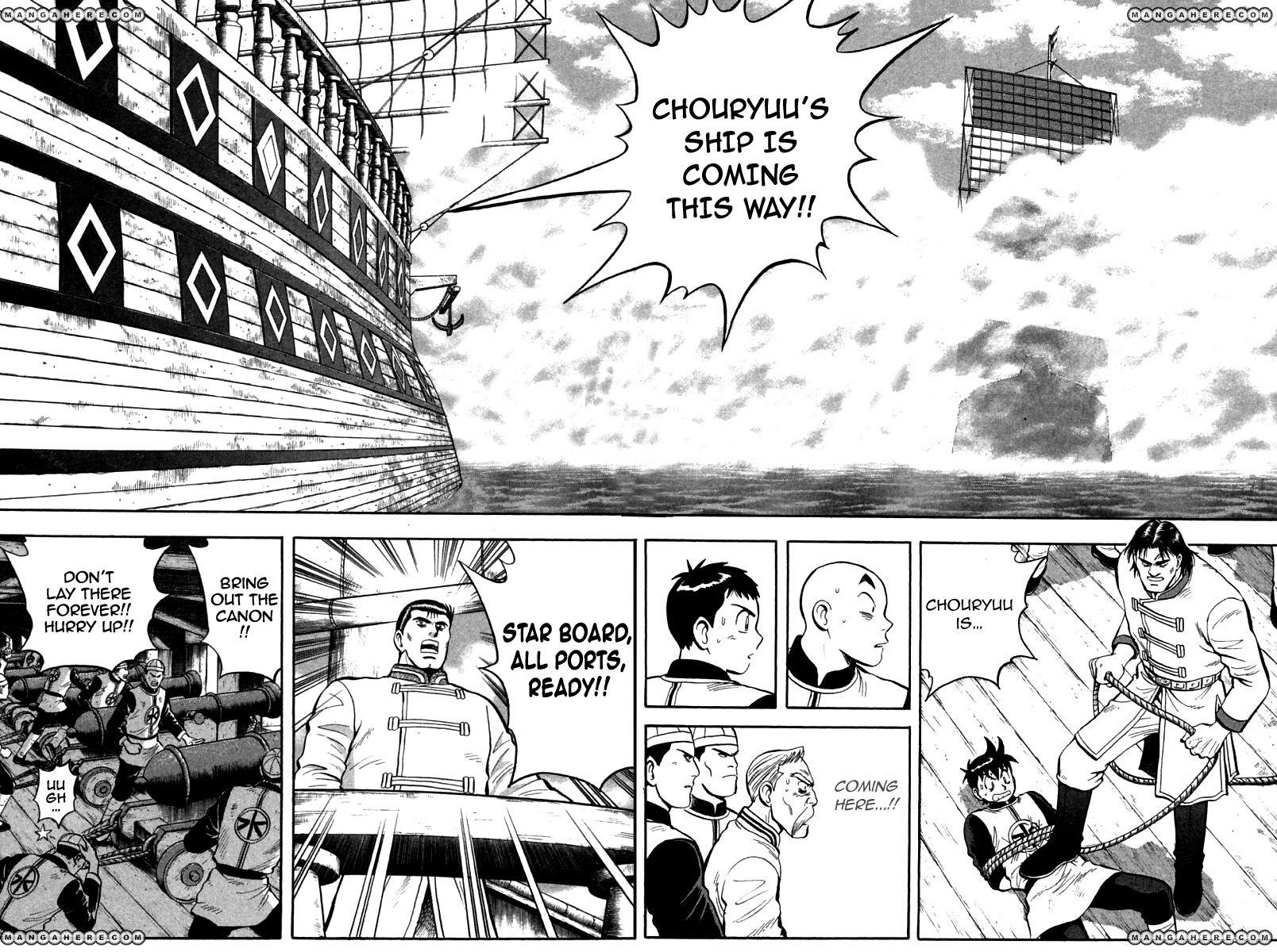 Shin Tekken Chinmi 18 Page 3