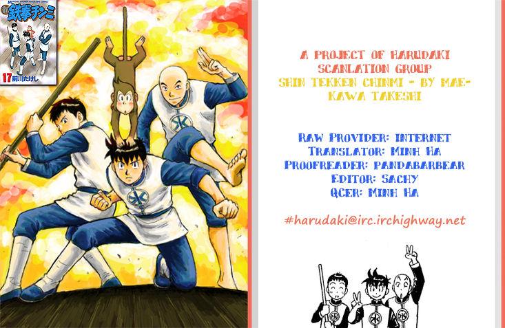 Shin Tekken Chinmi 19 Page 1