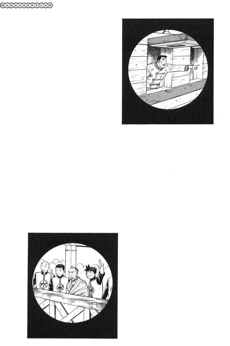 Shin Tekken Chinmi 22 Page 3