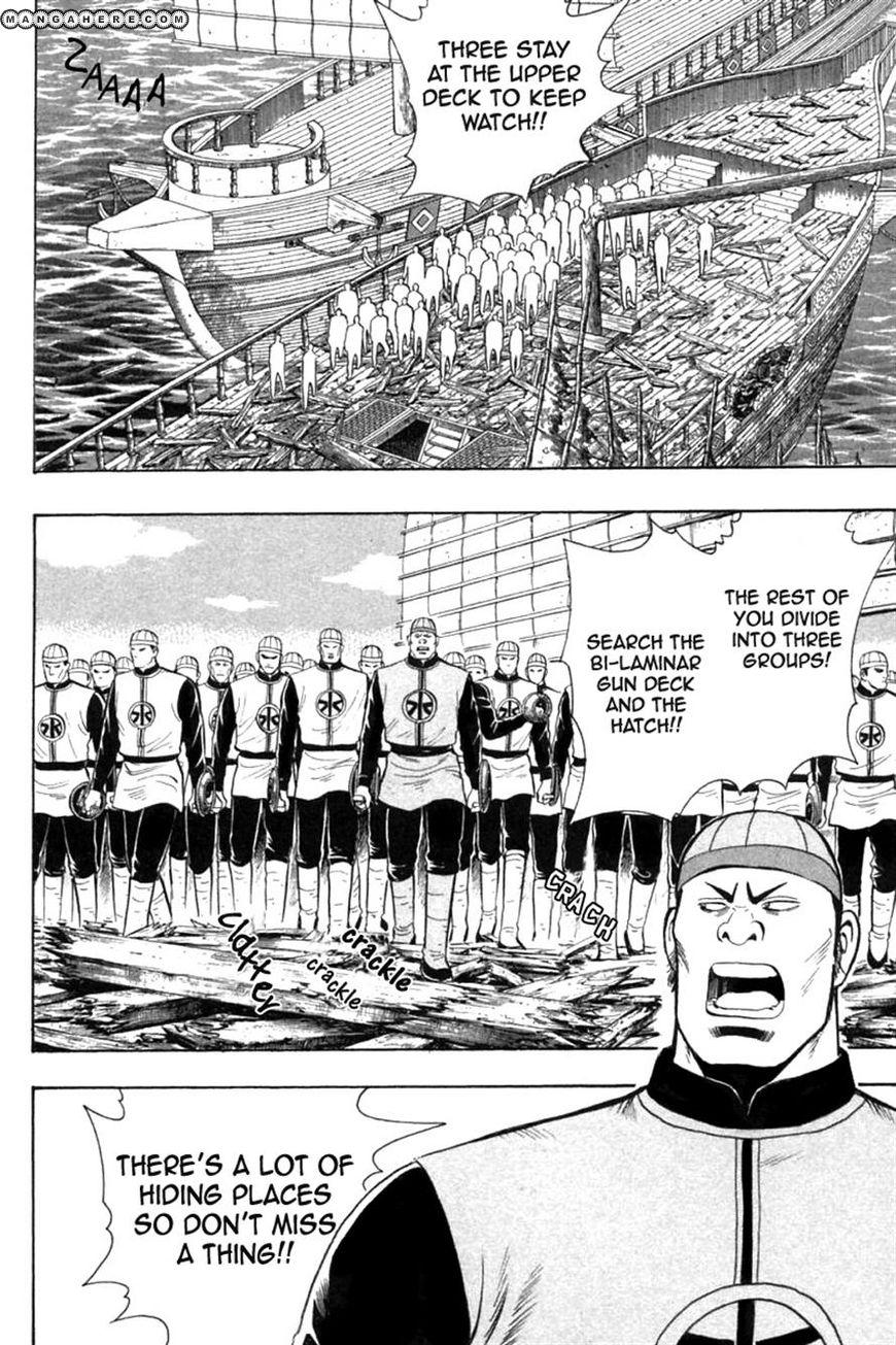 Shin Tekken Chinmi 23 Page 2