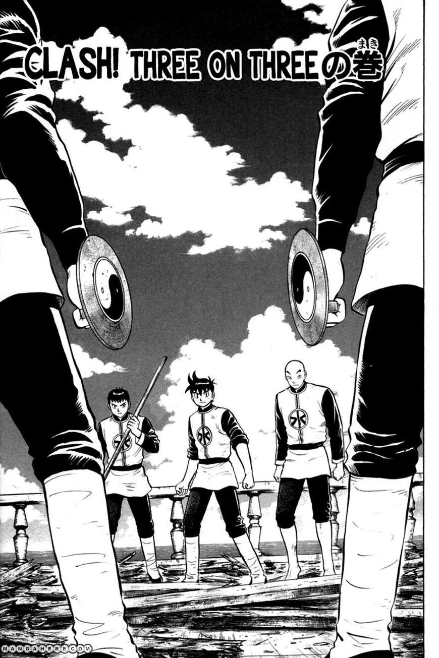 Shin Tekken Chinmi 24 Page 1