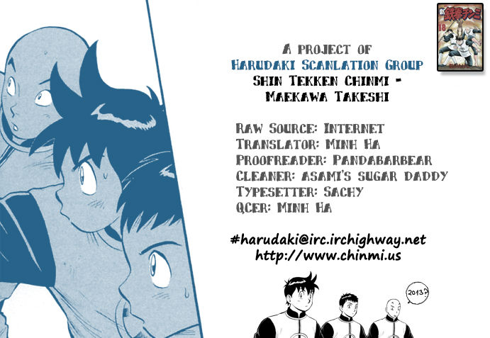 Shin Tekken Chinmi 26 Page 1