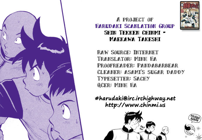 Shin Tekken Chinmi 27 Page 1