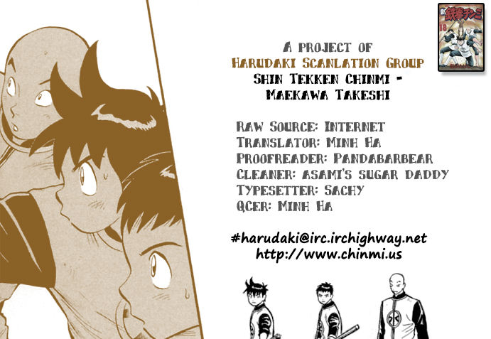 Shin Tekken Chinmi 28 Page 1