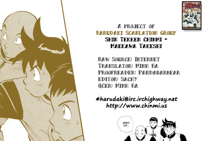 Shin Tekken Chinmi 30 Page 1