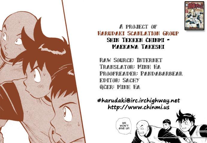 Shin Tekken Chinmi 31 Page 1
