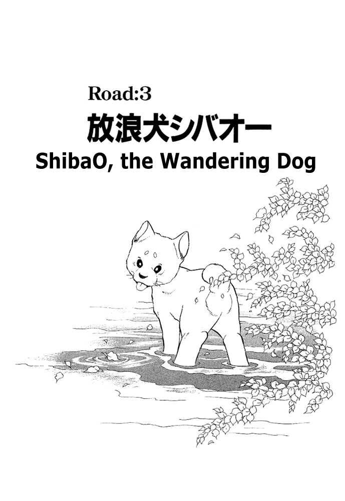 ShibaO 3 Page 2