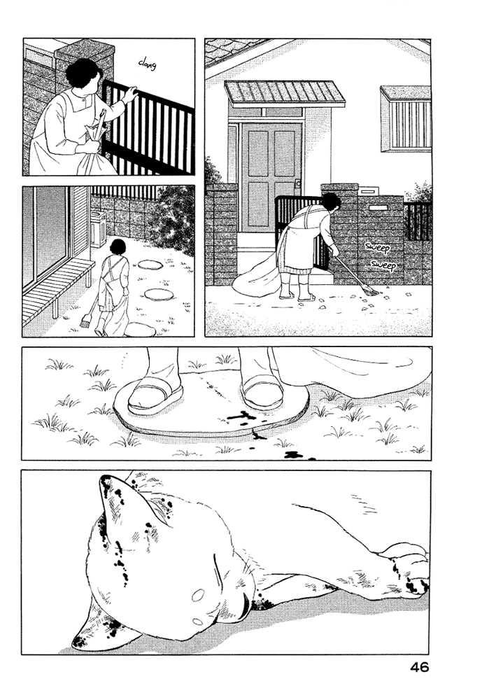 ShibaO 4 Page 3