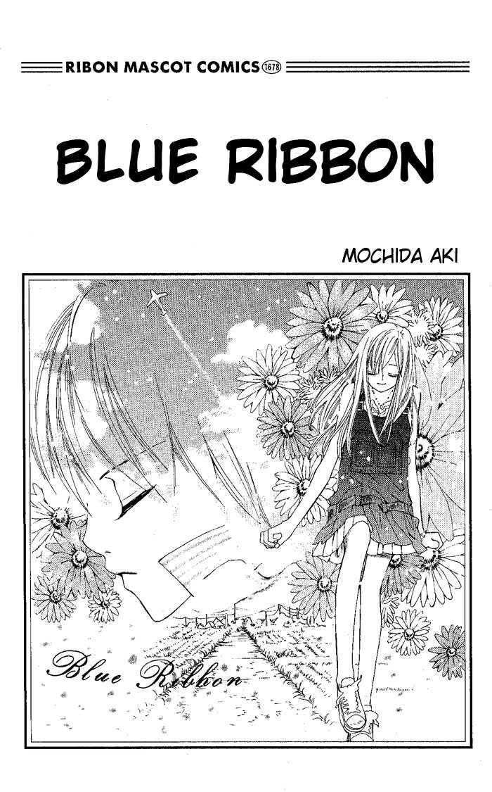 Blue Ribon 1.1 Page 2
