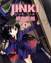 Jinki
