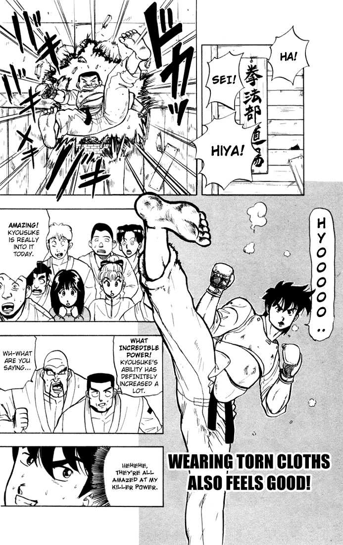 Ultimate!! Hentai Kamen 5 Page 1