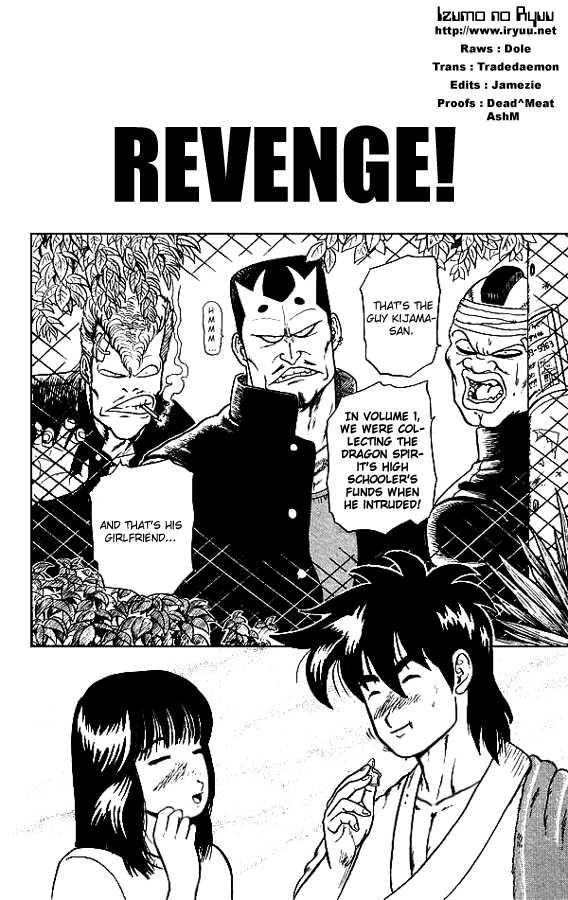 Ultimate!! Hentai Kamen 11 Page 2