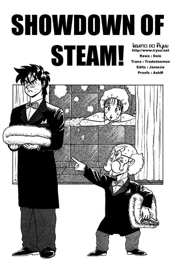 Ultimate!! Hentai Kamen 12 Page 2