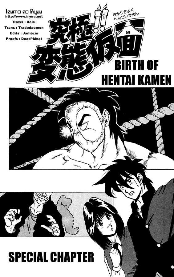 Ultimate!! Hentai Kamen 18 Page 2