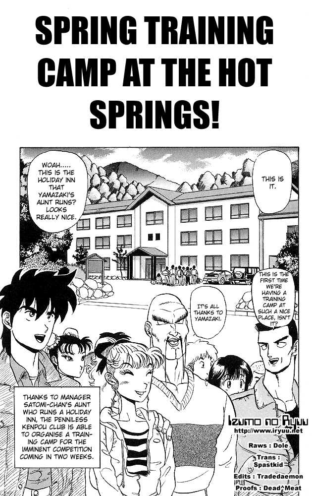 Ultimate!! Hentai Kamen 34 Page 1