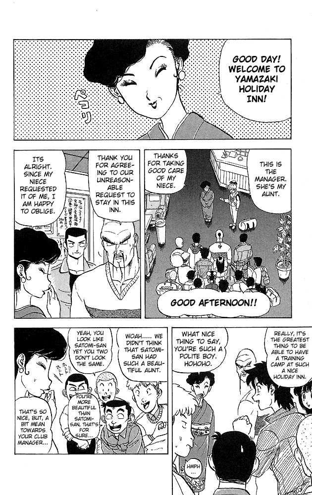 Ultimate!! Hentai Kamen 34 Page 2