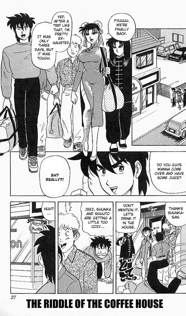 Ultimate!! Hentai Kamen 41 Page 1