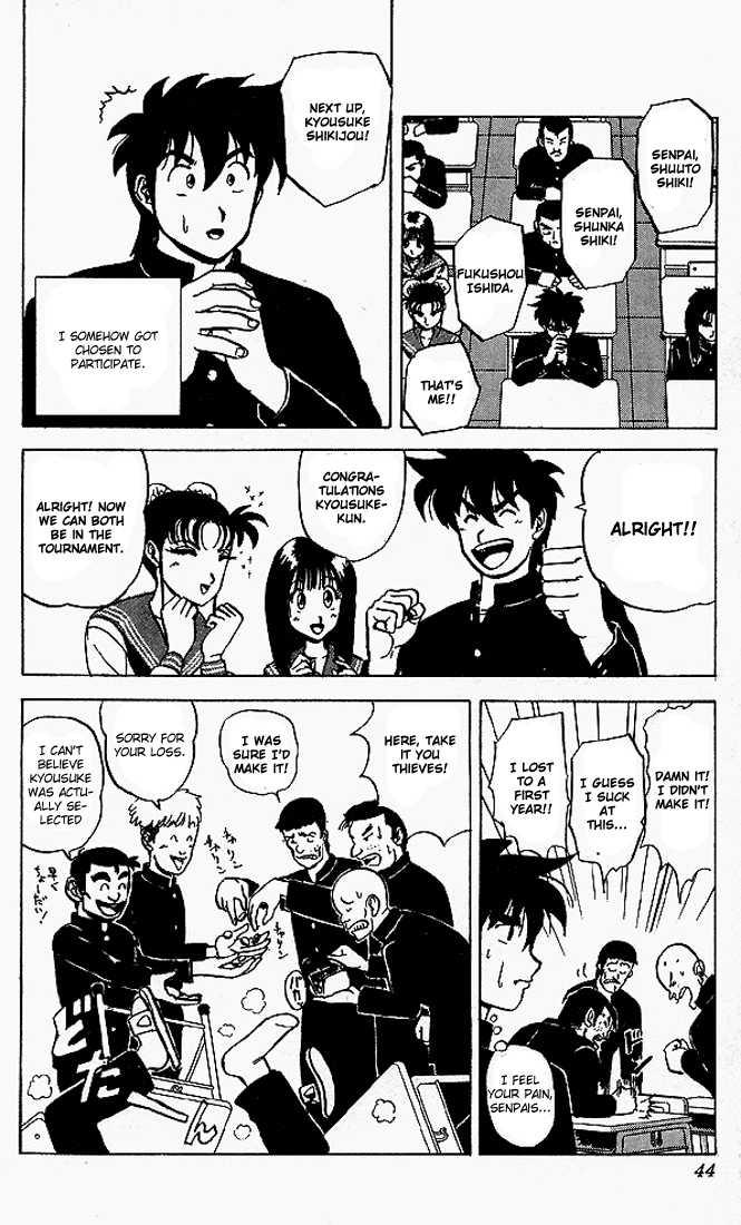 Ultimate!! Hentai Kamen 42 Page 2