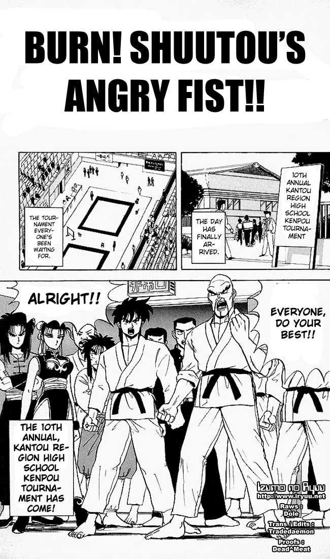 Ultimate!! Hentai Kamen 45 Page 1