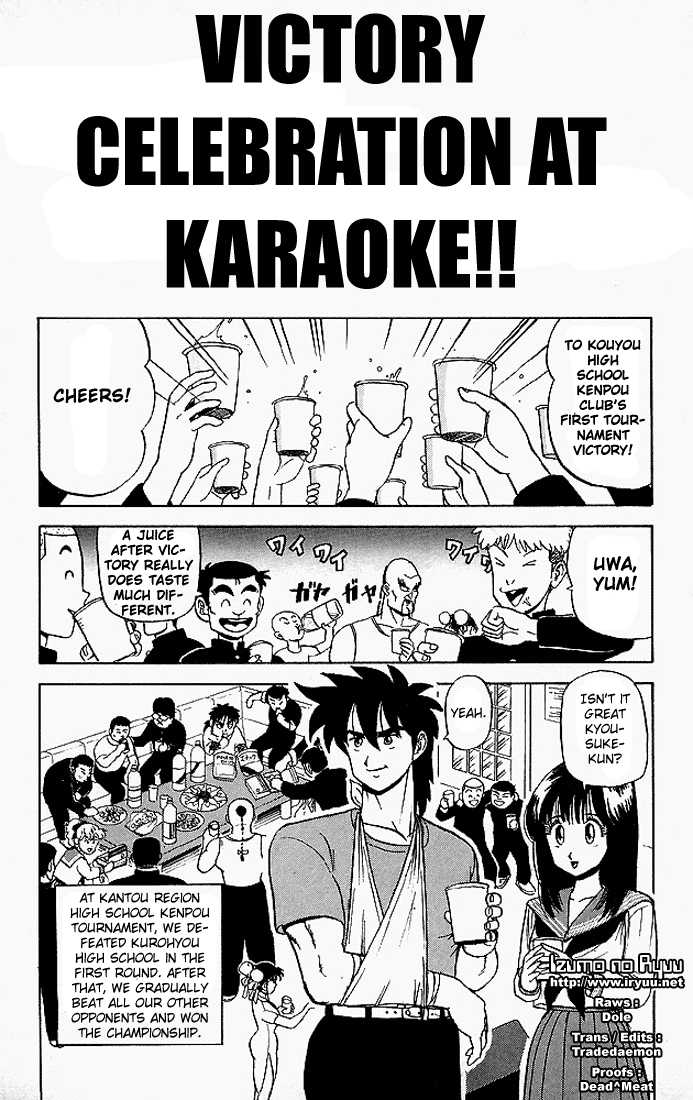 Ultimate!! Hentai Kamen 49 Page 1