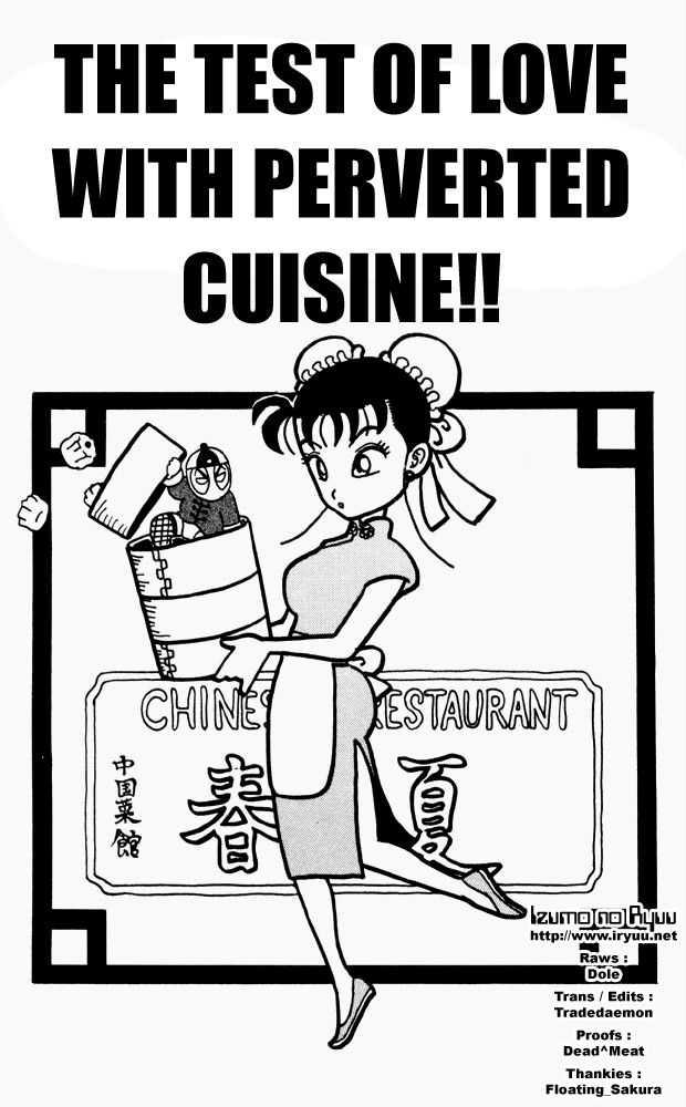 Ultimate!! Hentai Kamen 54 Page 1