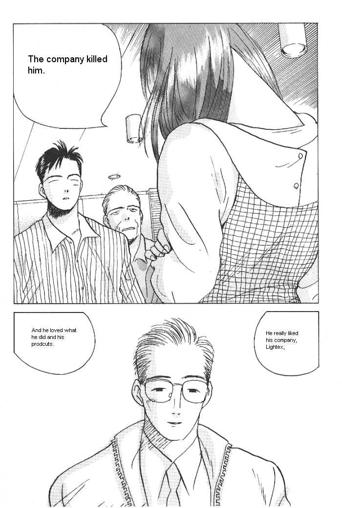 Ii Hito 8 Page 2