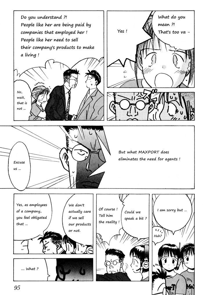 Ii Hito 6 Page 3
