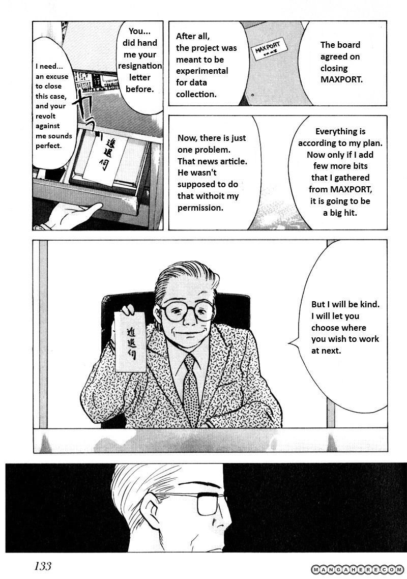 Ii Hito 8 Page 3