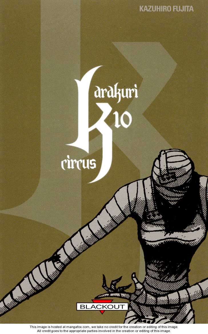 Karakuri Circus 1 Page 2