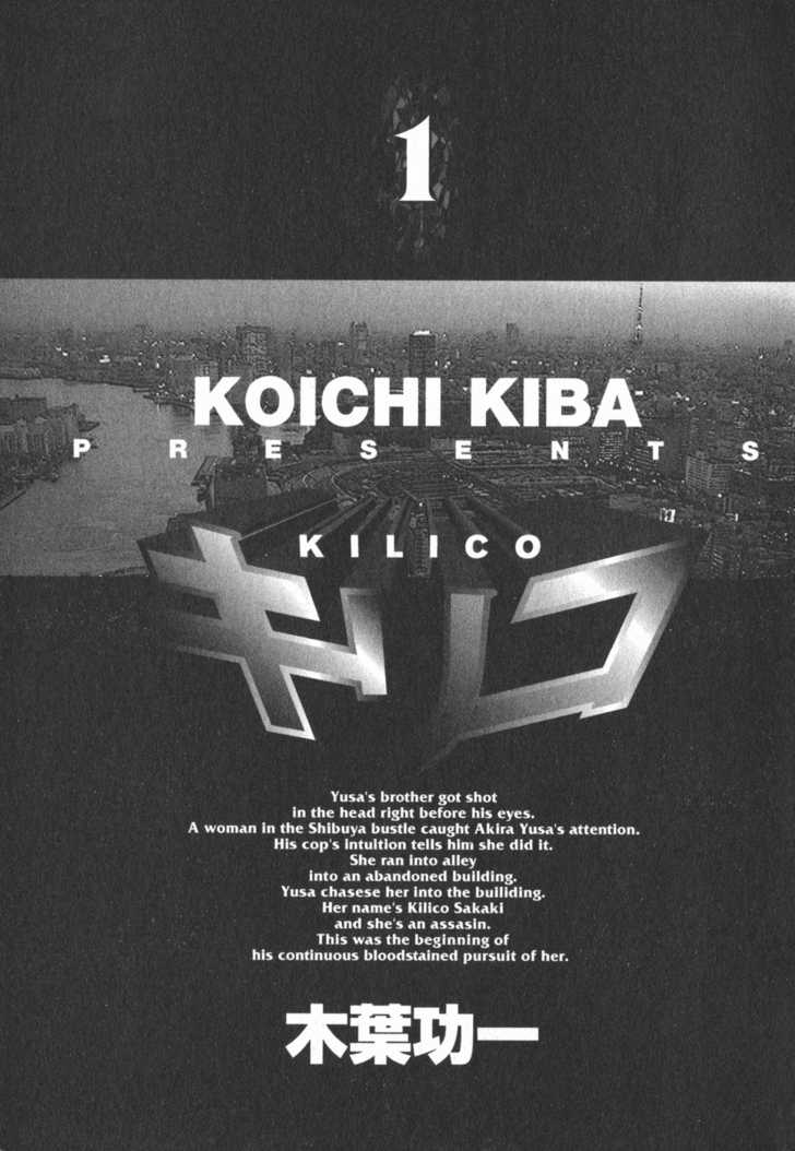 Kilico 1 Page 3