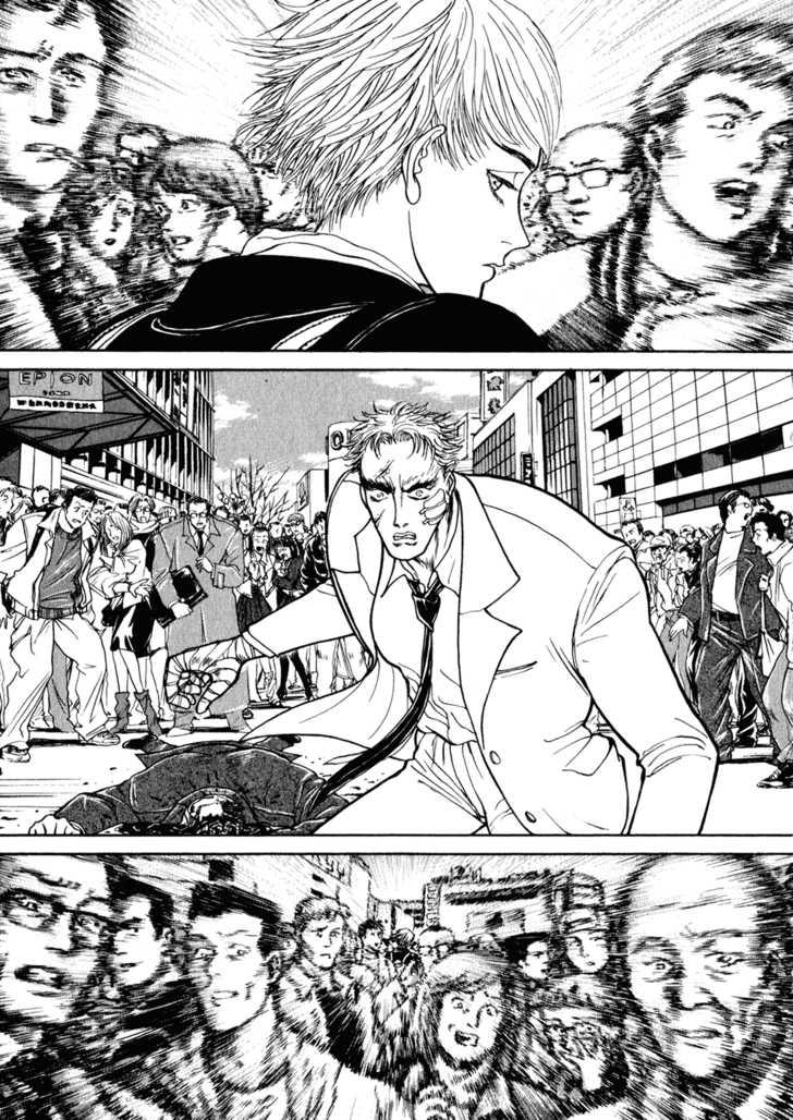 Kilico 2 Page 2