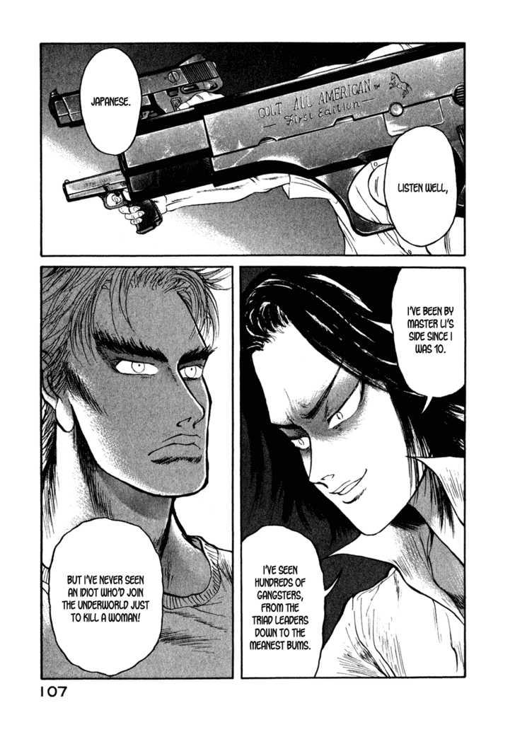 Kilico 16 Page 2
