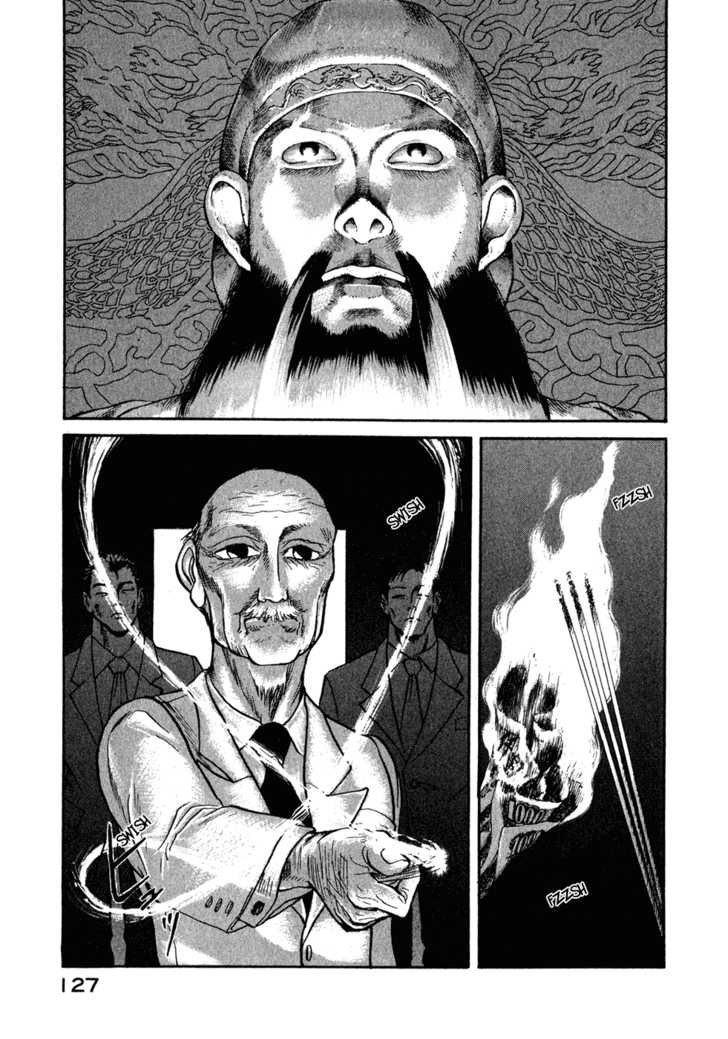 Kilico 17 Page 2