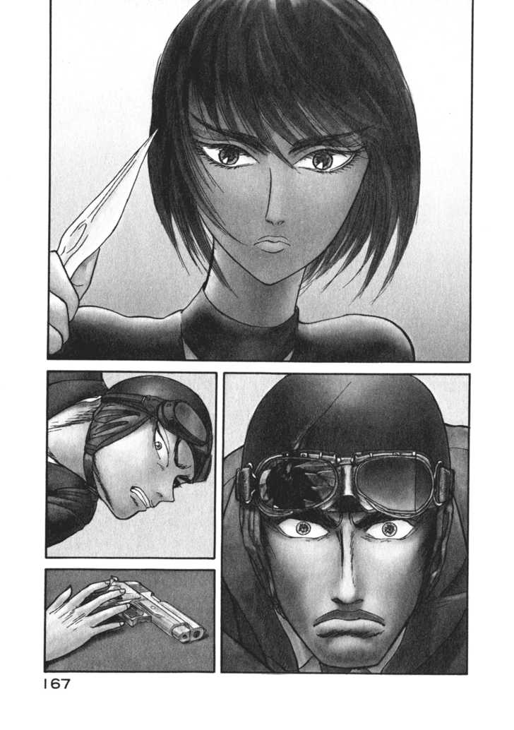 Kilico 19 Page 2